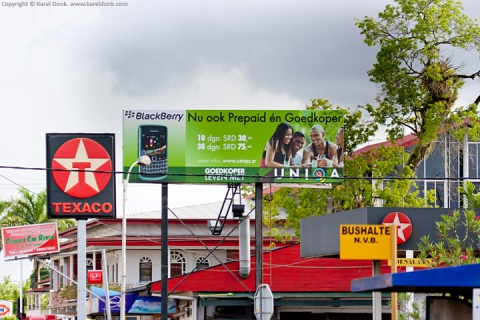 Uniqa Billboard